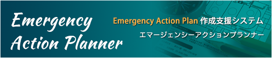 tEmergency Action Planner